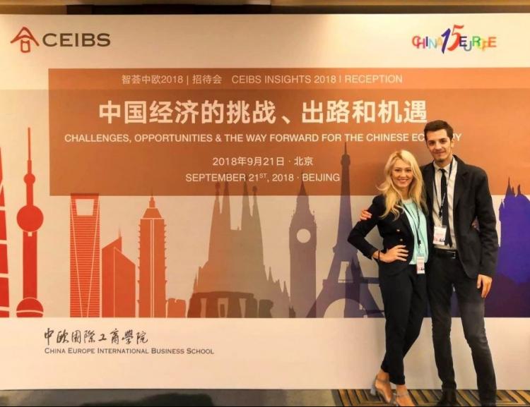 Stáž na Velvyslanectví ČR v Pekingu